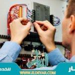 كهربائي منازل بالمدينة المنورة & وافضل معلم كهربائي بالمدينة المنورة لصيانة أعطال الكهرباء