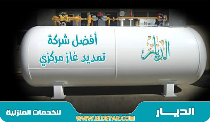 شركة تمديد الغاز المركزي بجدة في المنازل والمنشآت & والكشف عن تسربات الغاز