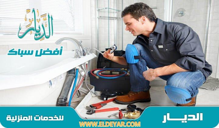 سباك بجدة ممتاز للقيام بأعمال صيانة السباكة في افضل شركة سباكة في جدة
