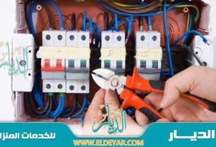كهربائي منازل بجدة لفحص وإصلاح جميع أعطال الكهرباء المنزلية في جده