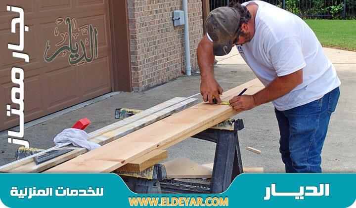 نجار ممتاز بجدة في كافة أعمال النجارة والتركيبات وصيانة الأعمال الخشبية