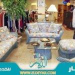 شراء الاثاث المستعمل في جدة