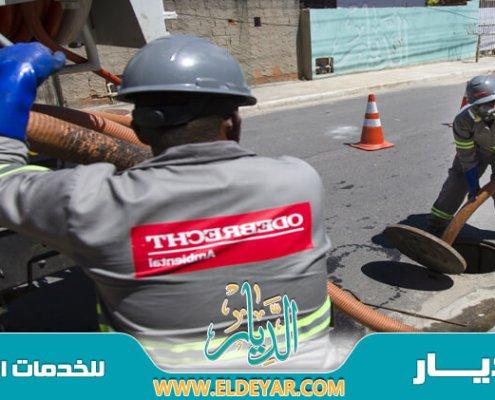 شركة تسليك مجاري بالمدينة المنورة خدماتها متاحة طوال 24 ساعة لحل مشاكل انسداد المجاري