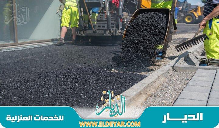 مقاول اسفلت بجدة يوفر خدماته في رصف الطرق بأرخص سعر متر الاسفلت في جدة