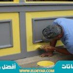 معلم بويه بمكه وأفضل معلم دهان ابواب خشب مكة بحرفية عالية بأسعار تنافسية