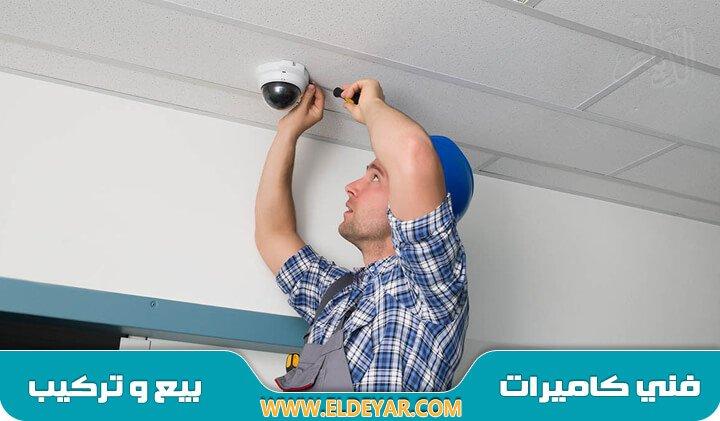 تركيب كاميرات مراقبة بالزقازيق وبيع للشركات والمحال والمنازل وتوفير جميع انواع كاميرات المراقبة
