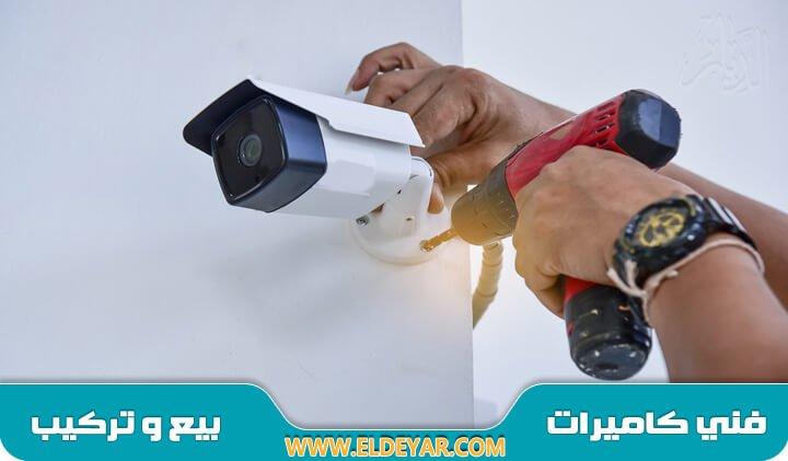 فني كاميرات مراقبة بالزقازيق من أفضل المتخصصين في مجال تركيب أنظمة الأمان والحماية والمراقبة