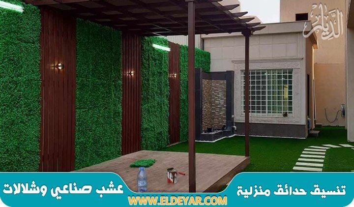 معلم تصميم شلالات بالمدينة المنورة هو الأفضل في مجاله لاعتماده وتركيب نوافير المياه في المدينه