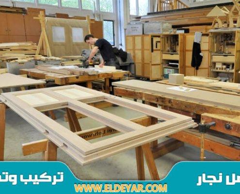 منجرة بجدةهي أفضل المناجر التي تقوم بإنجاز أعمال خشب بأكملها من تصميم وتنفيذ بأفضل الأسعار
