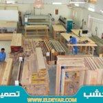منجرة خشب بجدة توفر افضل نجار خشب بجدة للقيام بتصنيع كل المشغولات والديكورات الخشبية