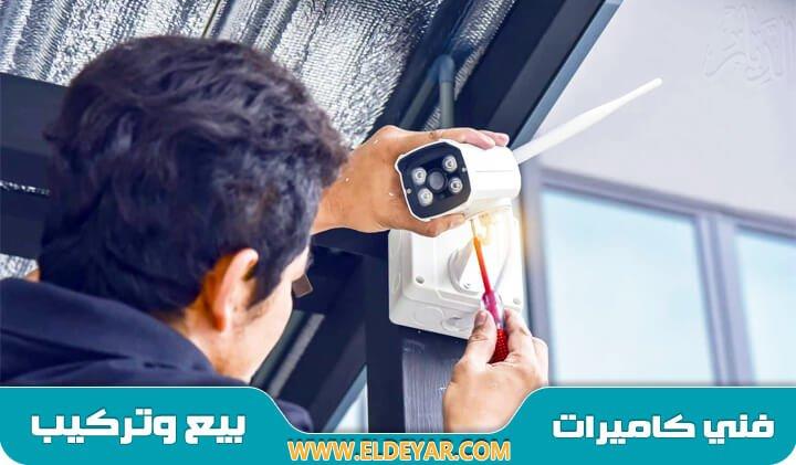 تركيب كاميرات مراقبة القاهرة خارجية وداخلية وكاميرات شبكية وكاميرات ثابتة ومتحركة وجميع الانواع