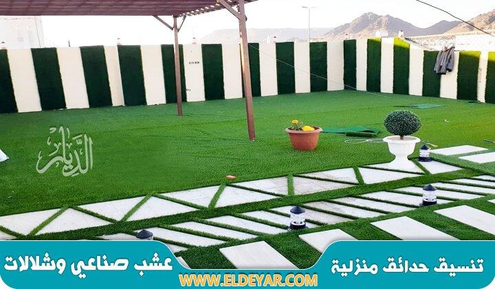 عشب صناعي بخميس مشيط يتم بأرخص اسعار شركة تركيب نجيل صناعي بخميس مشيط