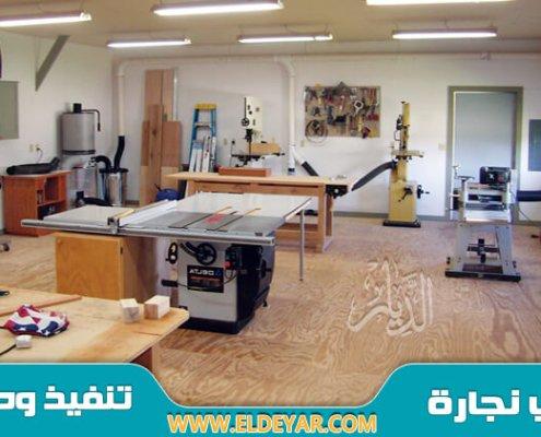 محلات نجارة في جدة هي الأفضل دائماً في كل الأعمال المتعلقة بالأثاث والديكورات الخشبية والتركيب