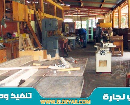 ورش النجارة بجدة لتنفيذ كافة أعمال الأثاث والديكورات الخشبية والصيانة وفك وتركيب الأثاث