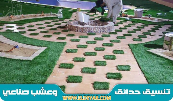 شركة تركيب عشب صناعي بالدمام لتوريد وتركيب النجيل الصناعي بأجود الأنواع للملاعب والحدائق