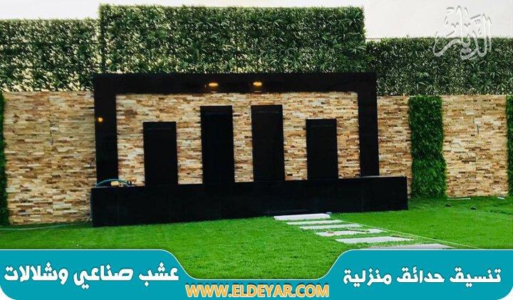 شركة تصميم شلالات بالقطيف تمتلك مئات التصميمات للشلالات والنوافير ويتم تركيبها بحرفية شديدة