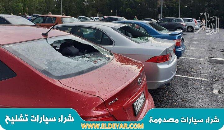 شراء سيارات تشليح بالرياض بأفضل الأسعار المناسبة لجميع العملاء وشراء السيارات التالفة والخربانة