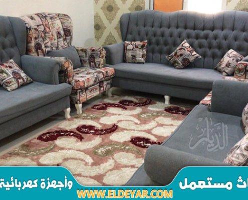 شراء اثاث مستعمل شمال الرياض متنوع وشراء مطابخ وغرف نوم مستعمل وأجهزة كهربائية بأعلى سعر
