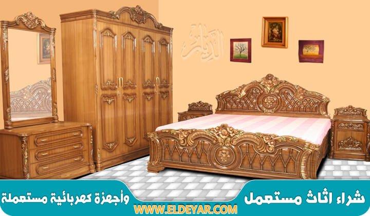 شراء اثاث مستعمل غرب الرياض بأعلى سعر وشراء غرف نوم ومطابخ مستعملة واجهزة كهربائية