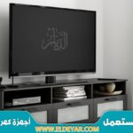 شراء شاشات مستعملة بالرياض وشراء اجهزة الكترونية وكهربائية مستعملة بأسعار ممتازة في الرياض