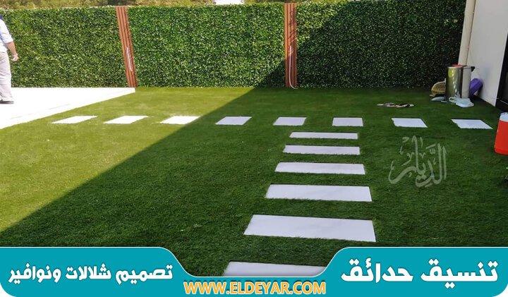 تركيب عشب صناعي بالطائف وأفضل سعر متر بيع الثيل الصناعي أو النجيلة بالطائف والعشب الجداري