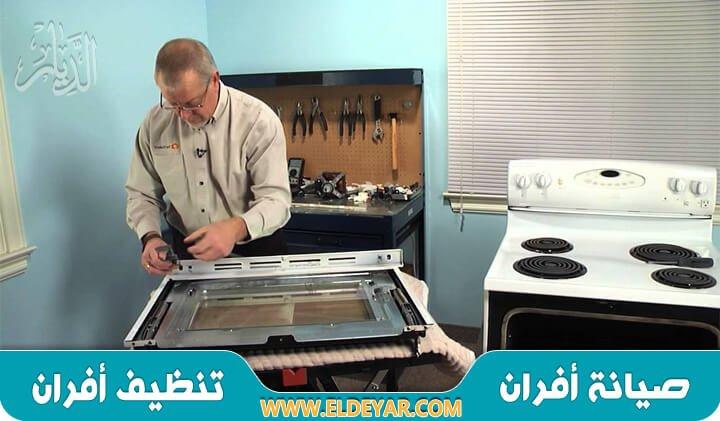 تصليح افران غاز في المدينة المنورة عن طريق فني متخصص في تنظيف وتصليح بوتاجاز وتصليح فرن