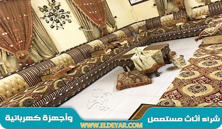 شراء اثاث مستعمل ظهره لبن وشراء اثاث مستعمل في الرياض غرف نوم ومطابخ واجهزة كهربائية
