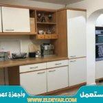 شراء مطابخ مستعملة بالرياض حيث نشتري كل انواع المطابخ والتي منها الألوميتال والخشبي في الرياض