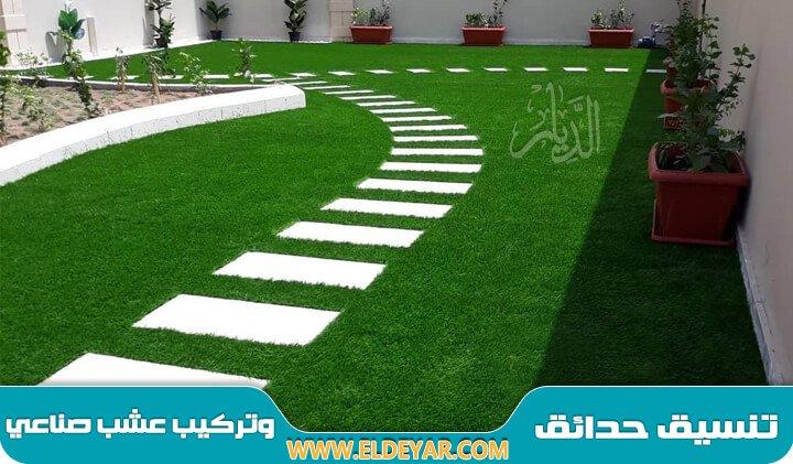شركة تركيب عشب صناعي بينبع هي الأفضل في تركيب النجيلة الصناعة بينبع وتنسيق الحدائق المنزلية