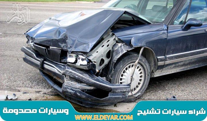 تشليح سيارات جنوب الرياض لشراء كل أنواع سيارات مصدومة بالرياض وبأعلى الأسعار