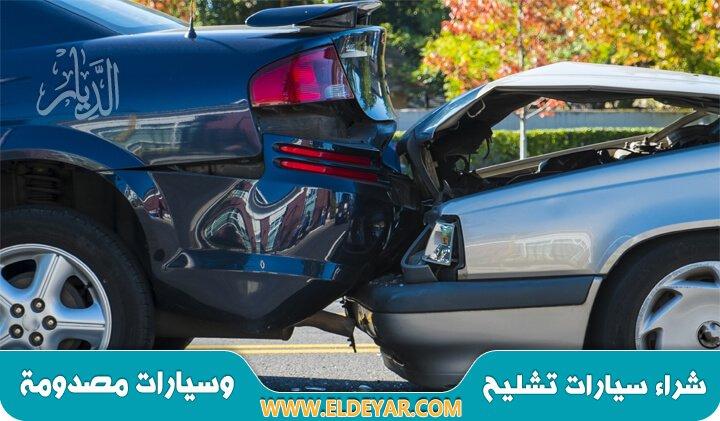 تشليح سيارات غرب الرياض - شراء سيارات مصدومة في الرياض وسكراب