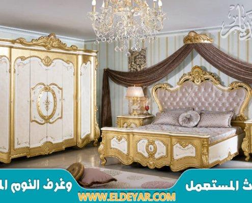 شراء غرف نوم مستعملة بجدة وغرف نوم مستعملة فخمة بأفضل اسعار غرف النوم في الحراج