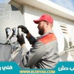 فني ستلايت بالرياض قادر على القيام بكافة خدمات صيانة الدش وتركيب الدش المركزي بالرياض