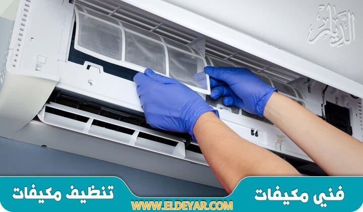 شركة تنظيف مكيفات بجدة وتنظيف مكيفات سبليت بجدة وتنظيف كل انواع المكيفات