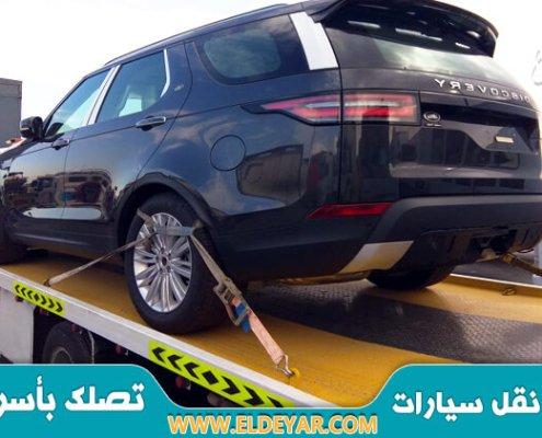 سطحة هيدروليك الرياض من أجل نقل وشحن السيارات بالرياض لأي مكان داخل وخارج الرياض